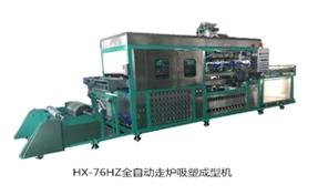 Full automatic suction molding machine
